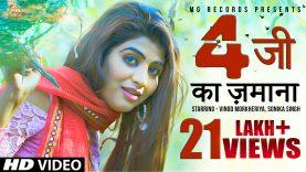 21 lakh